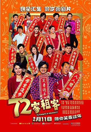 72 Tenants of Prosperity 72 Tenants of Prosperity 2010 movieXclusivecom