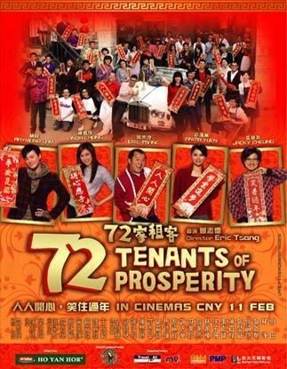 72 Tenants of Prosperity A Hero Never Dies 72 Tenants Of Prosperity