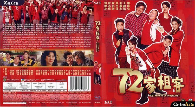 72 Tenants of Prosperity Bluray 72 Tenants of Prosperity CN Entertainment Ltd ALL REGION