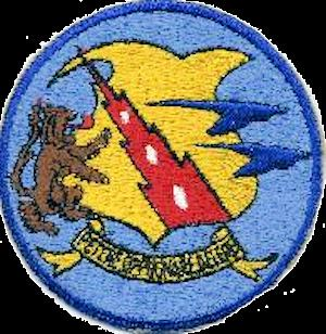 721st Tactical Fighter Squadron