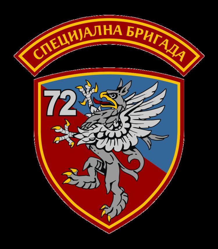 72nd Reconnaissance-Commando Battalion