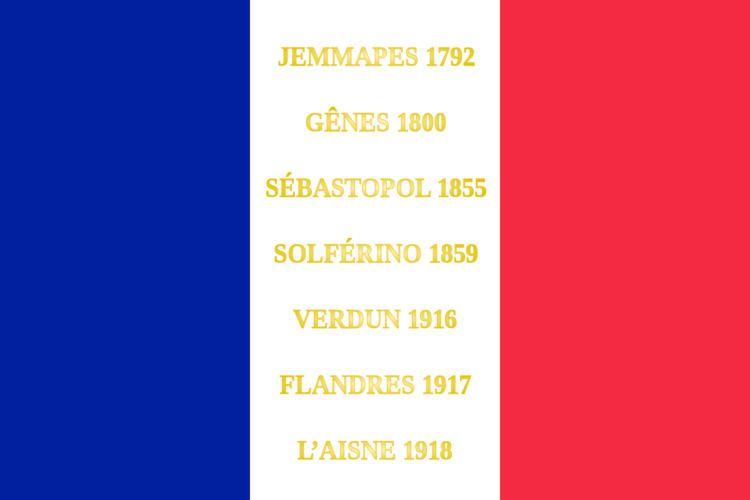 73rd Infantry Regiment (France)