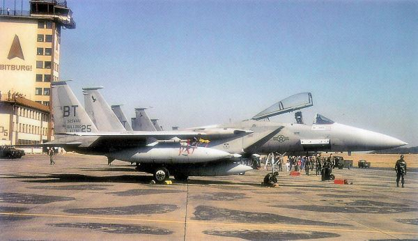 7440th Composite Wing