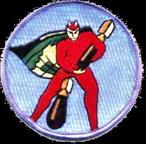 749th Bombardment Squadron