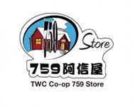 759 Store wwwtwceduhkcoopwpcontentuploadssites1920