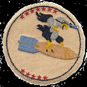 75th Bombardment Squadron