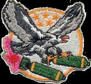 764th Bombardment Squadron