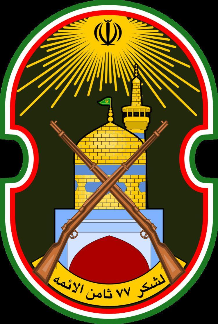 77th Infantry Division of Khurasan