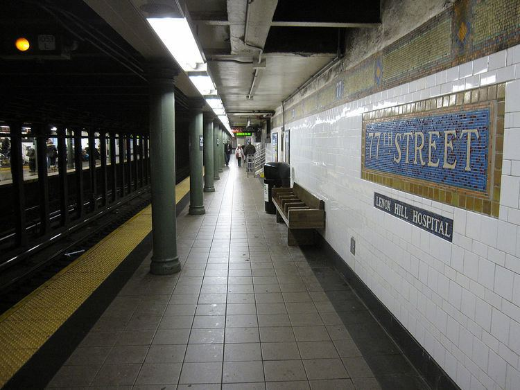 77th Street (IRT Lexington Avenue Line)