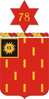 78th Field Artillery Regiment
