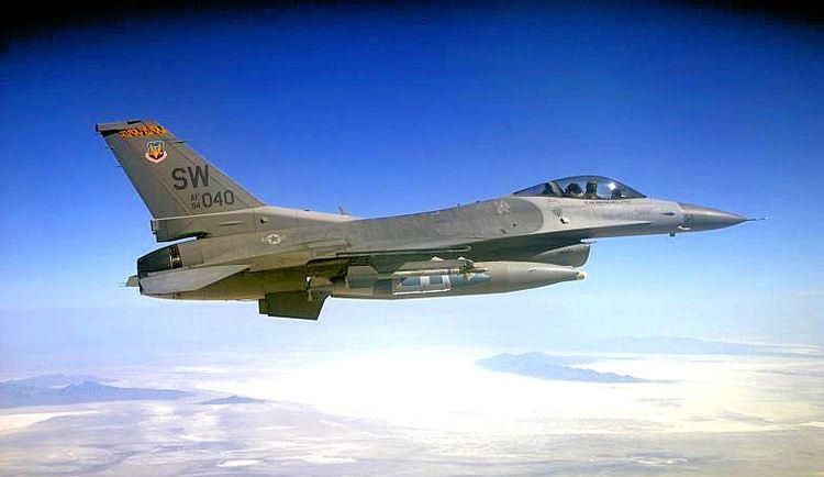 79th Fighter Squadron