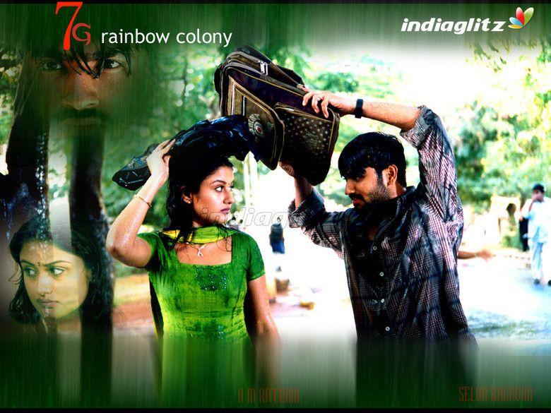 7G Rainbow Colony movie scenes