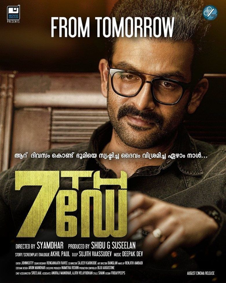 7th Day (film) movie poster