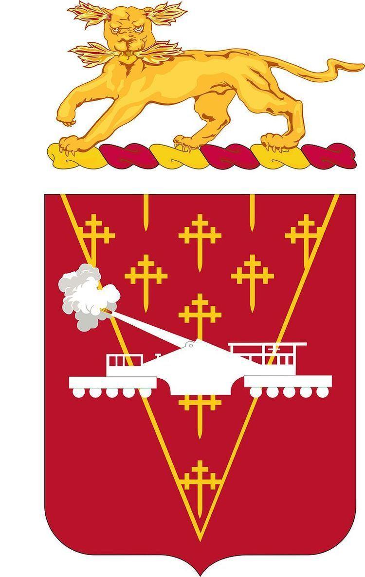 7th Air Defense Artillery Regiment