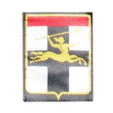 7th Armoured Brigade (France)