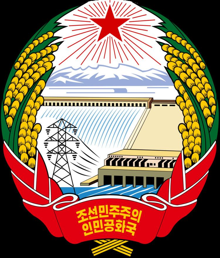 7th Central Committee of the Workers' Party of Korea
