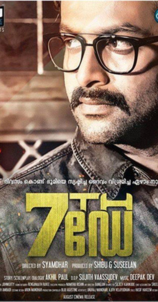 7th Day (film) 7th Day 2014 IMDb