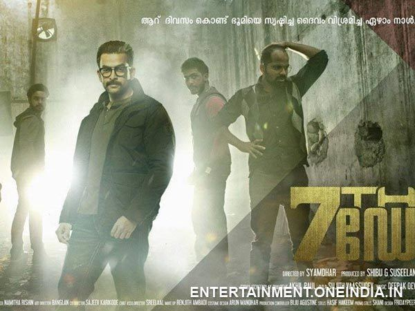7th Day (film) 7th Day Movie Review Do Not Miss This Filmibeat