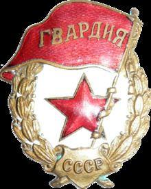7th Guards Army (Soviet Union) httpsuploadwikimediaorgwikipediacommonsthu