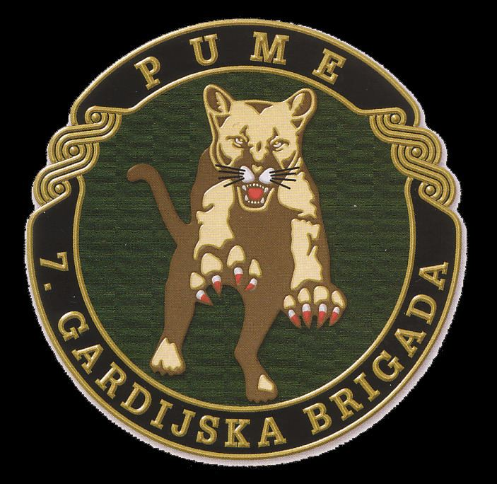 7th Guards Brigade (Croatia)