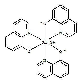 8-Hydroxyquinoline 8Hydroxyquinoline aluminum salt supplier CasNO2085338
