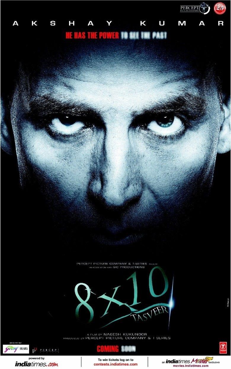 8 x 10 Tasveer movie poster