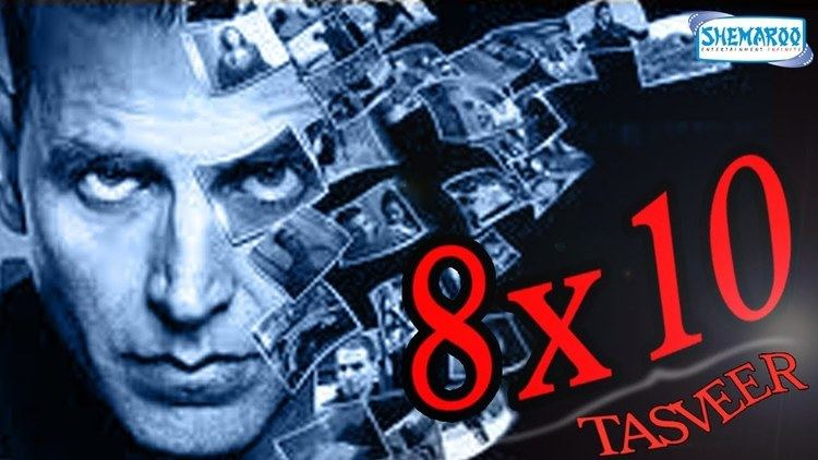 8 X 10 Tasveer Full Movie In 15 Mins Akshay Kumar Ayesha Takia