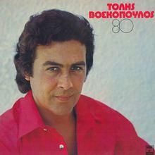 80 (Tolis Voskopoulos album) httpsuploadwikimediaorgwikipediaenthumb4