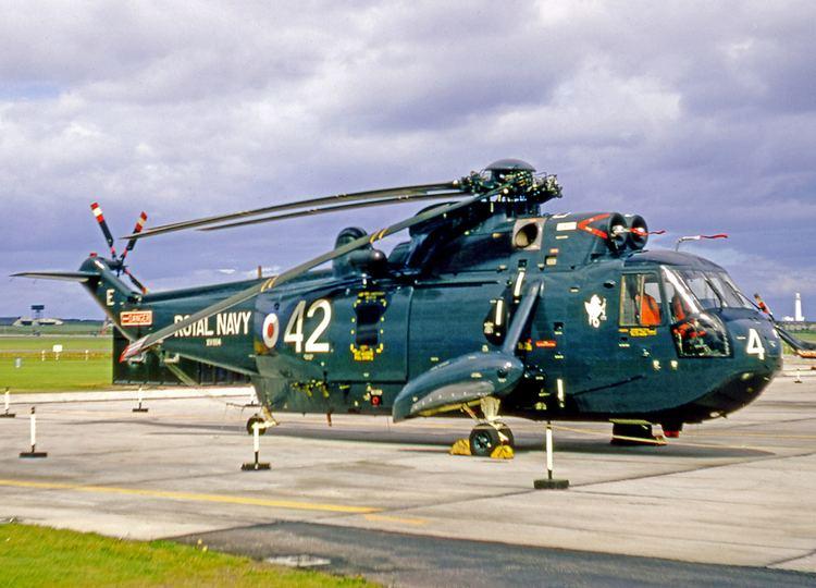 826 Naval Air Squadron