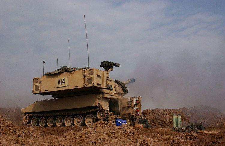 82nd Field Artillery Regiment