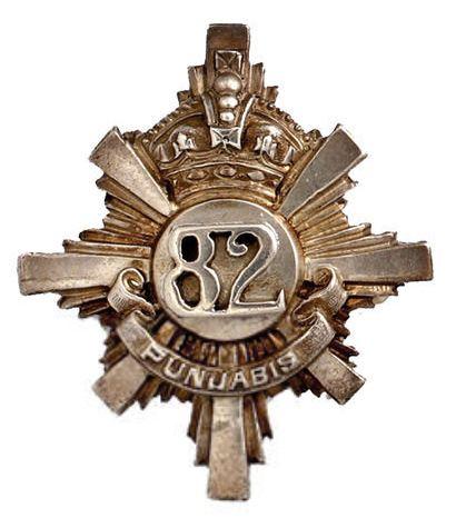 82nd Punjabis