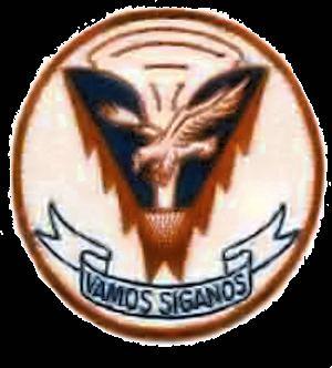 830th Bombardment Squadron