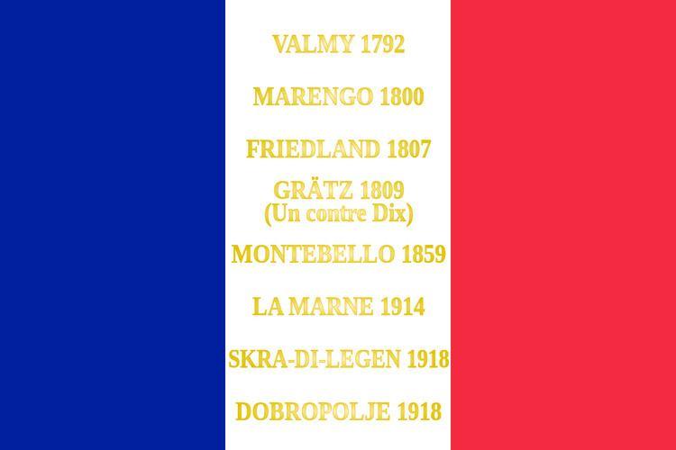 84th Infantry Regiment (France)