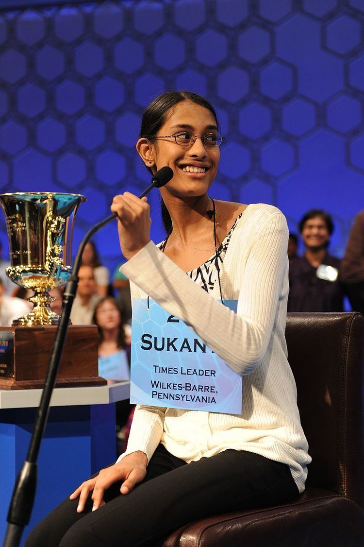 84th Scripps National Spelling Bee