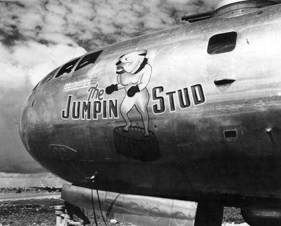 871st Bombardment Squadron