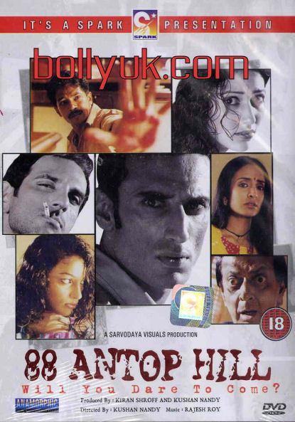 88 Antop Hill 2003 SPARK DVD