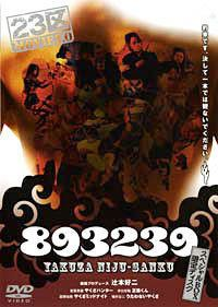 893239 movie poster