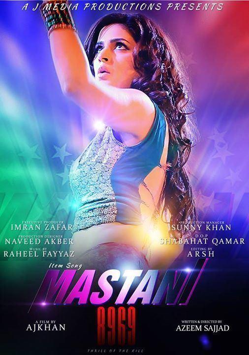 8969 8969 trailer features Saba Qamar and no plot Pakistan DAWNCOM