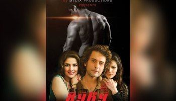 8969 Saba Qamar Sizzles In 8969 Item Song 39Mastani39 VeryFilmi