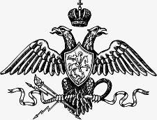 8th Army (Russian Empire)