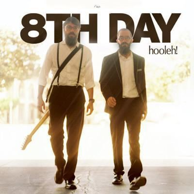 8th Day (Jewish band) 8th Day Mostly Music