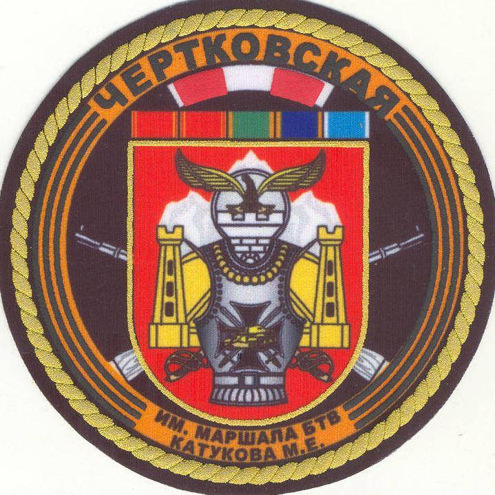 8th Guards Mountain Motor Rifle Brigade