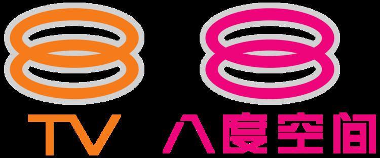 8TV (Malaysia) httpsuploadwikimediaorgwikipediaenthumb9