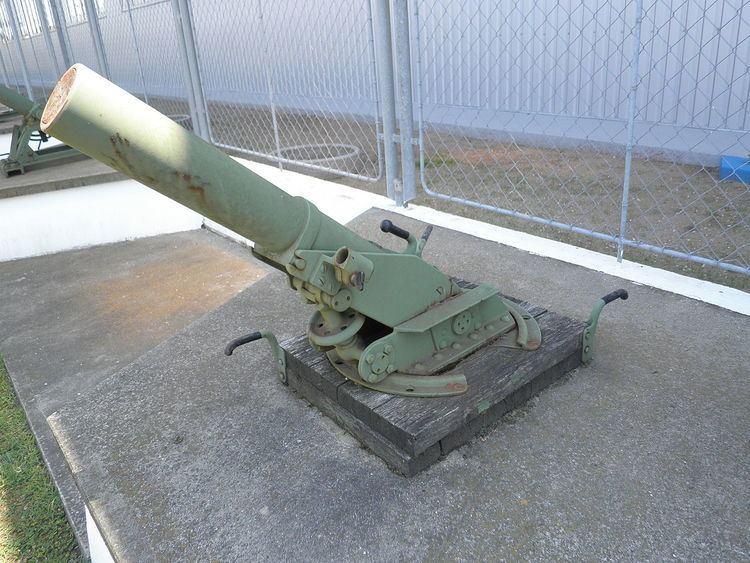 9 cm Minenwerfer M 17