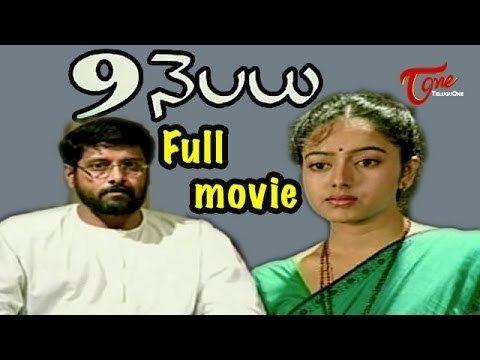 9 Nelalu 9 Nelalu Full Length Movie Vikram Soundarya YouTube