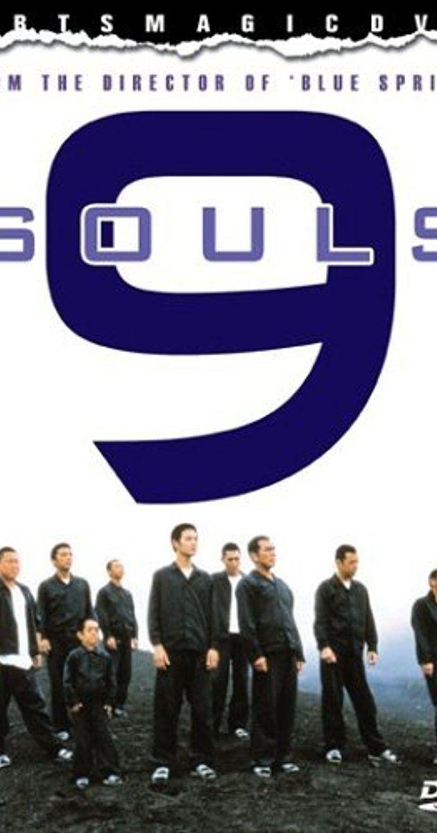 9 Souls httpsimagesnasslimagesamazoncomimagesMM
