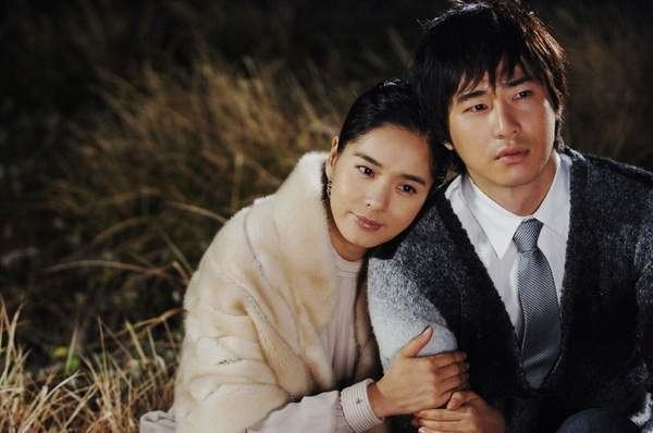 90 Days, Time to Love 90 Days Falling in Love Days Episode 01 English TYPE4 Dramastyle