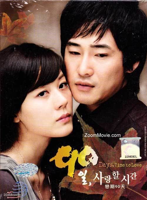 90 Days, Time to Love 90 Days Time To Love DVD Korean TV Drama 20062007 Episode 116