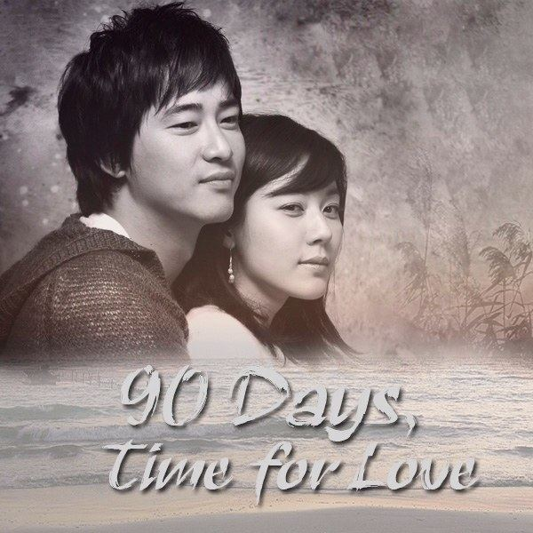 90 Days, Time to Love 90 Days Time For Love 2006 Review Pictures