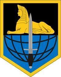 902nd Military Intelligence Group (United States)